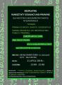 Bezpłatne warsztaty edukacyjno prawne dla wszystkiech mieszkańców Powiatu Myszkowskiego
